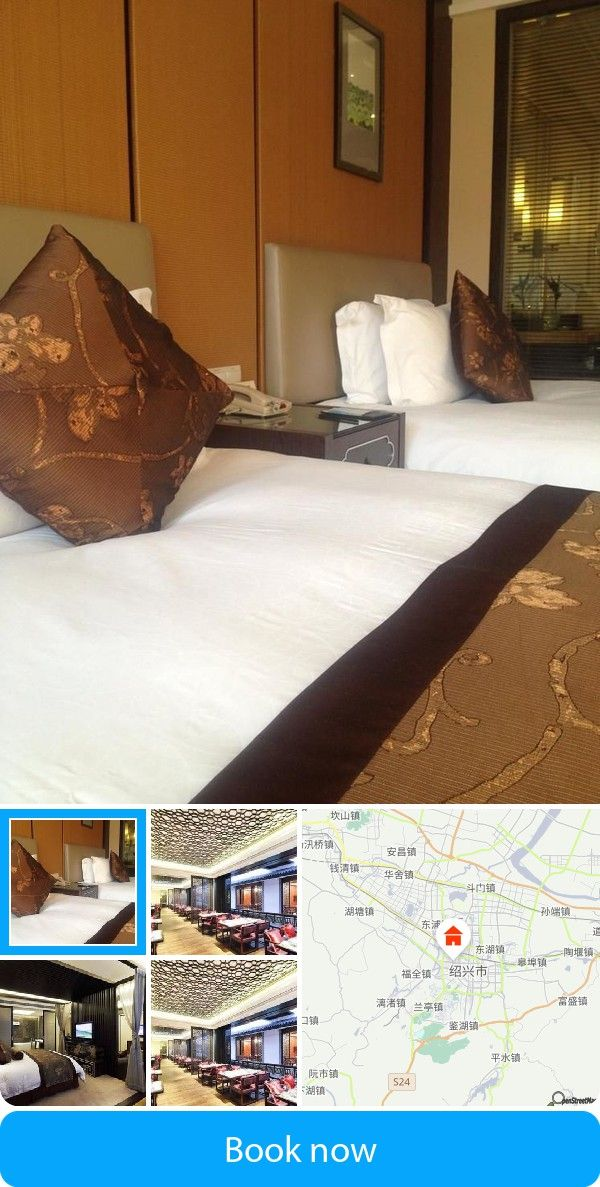 Xianheng Hotel (Shaoxing, China) – Book this hotel at the cheapest price on sefibo.