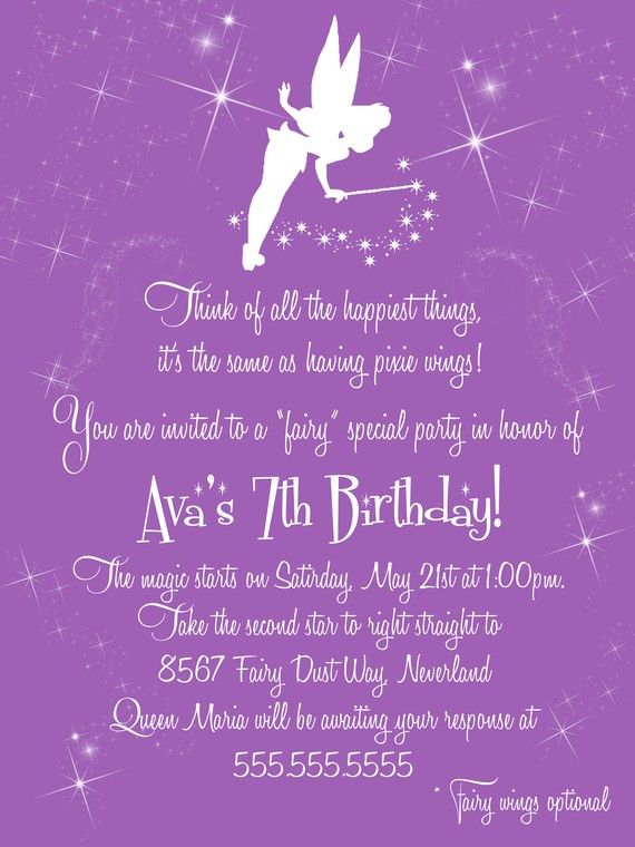 Invitation Wording Printable Birthday Invitations Tinkerbell