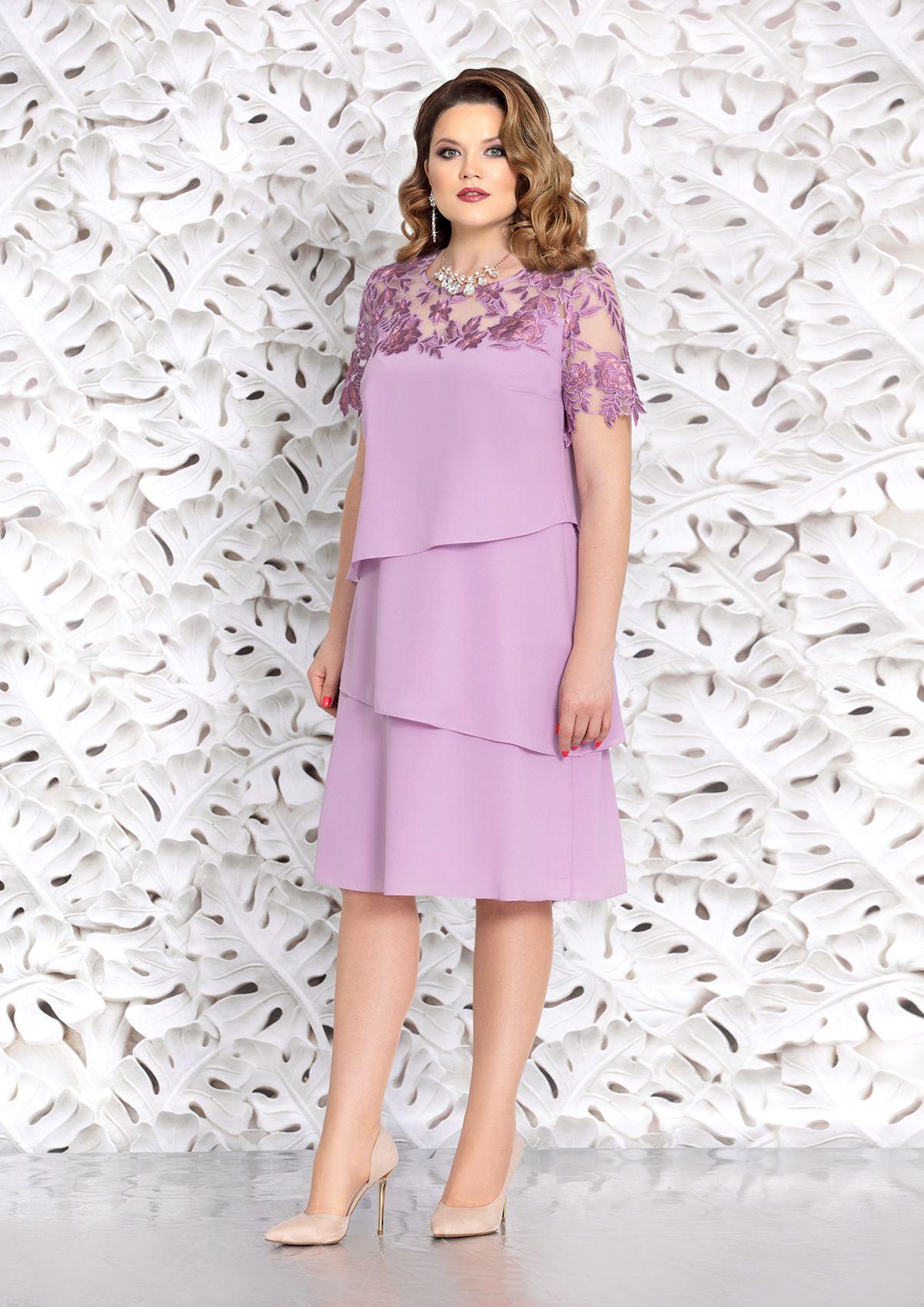 Купить классическое летнее платье