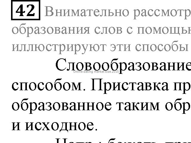 dating belarusian girl