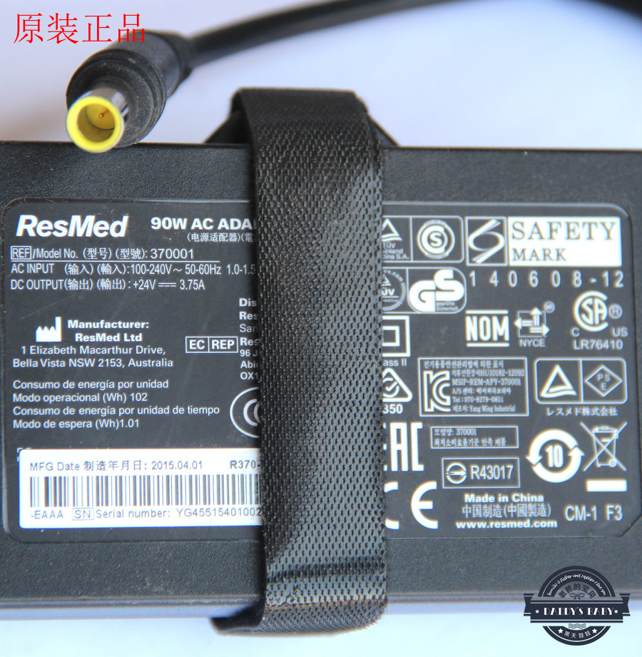 Brand New Dc24v 3 75a 90w Resmed 370001 370006 Ac Adapter Power Supply Resmed Power Supply Power