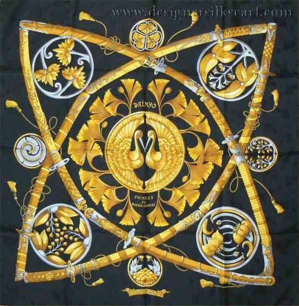 Daimyo Princes Du Soleil Levant Aka Prince Lords Of The Rising Suns