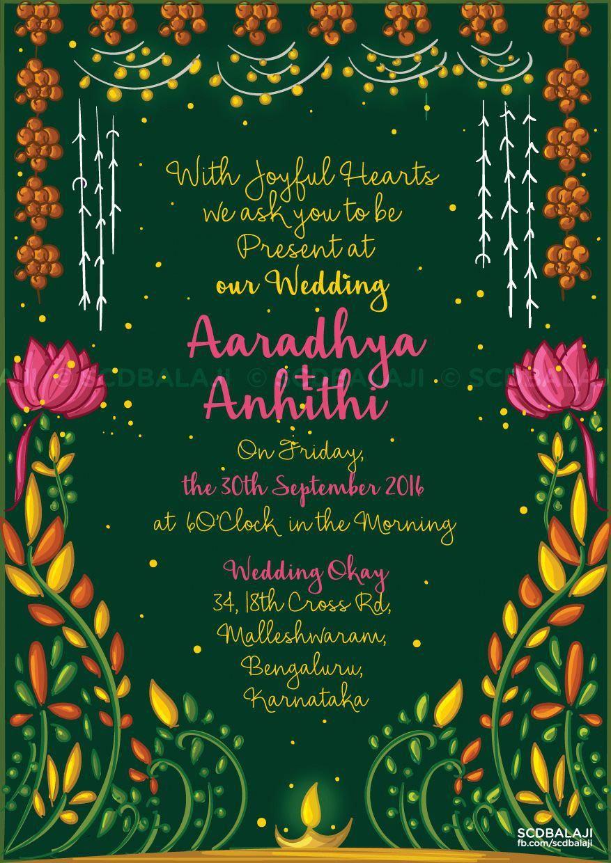 Quirky Indian Wedding Invitations Kerala Wedding Invitation Bridaljewelrykerala