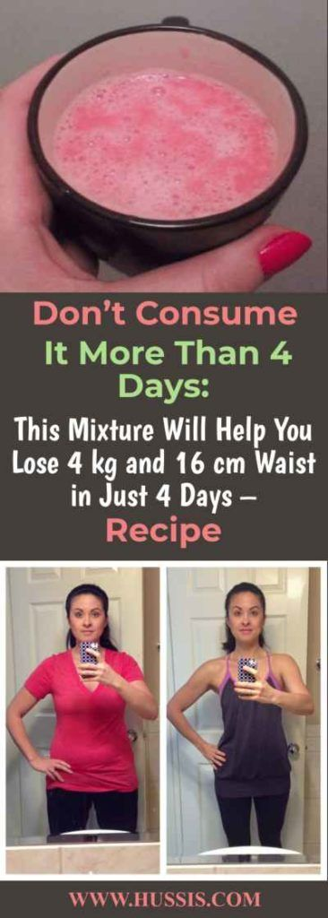 People who want to lose weight know how challenging it can be to shed the   - Weight loss drinks - #...