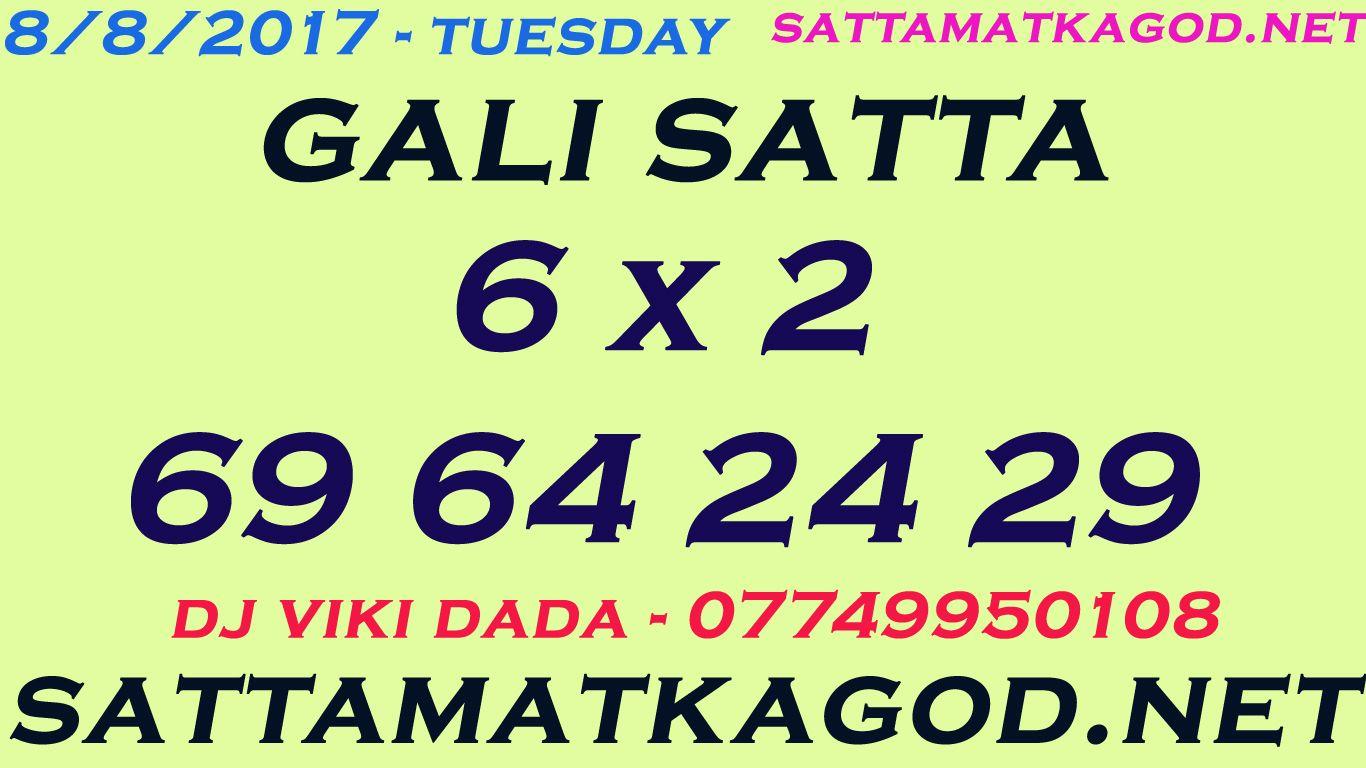 Satta king chart september 2019