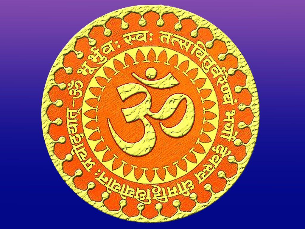 Gayatri Mantra Wallpapers Gayatri Mantra Mantras Meditation