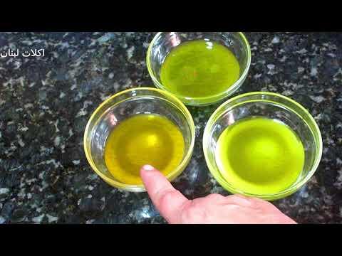 كيف نميز زيت الزيتون الاصلي البكر من الزيت المغشوش ب5 طرق سهله اختاروا الافضل دائما Youtube Bowl Kitchen Punch Bowl
