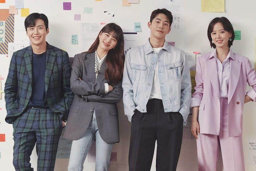 "Suzy, Nam Joo Hyuk, Kim Seon Ho, And Kang Han Na Are Ready To Take On Challenges In ""Start-Up"" Poster"