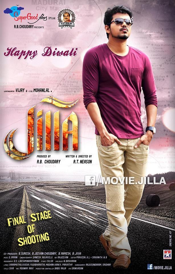 Jilla tamil film in bangalore dating