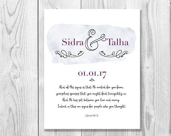 Marriage Personalized Print Islamic Marriage Verse Islamic Print Muslim Wedding Muslim Gift Quran Verse Print Digital Download Wedding Invitations Wedding Card Wordings Wedding Cards