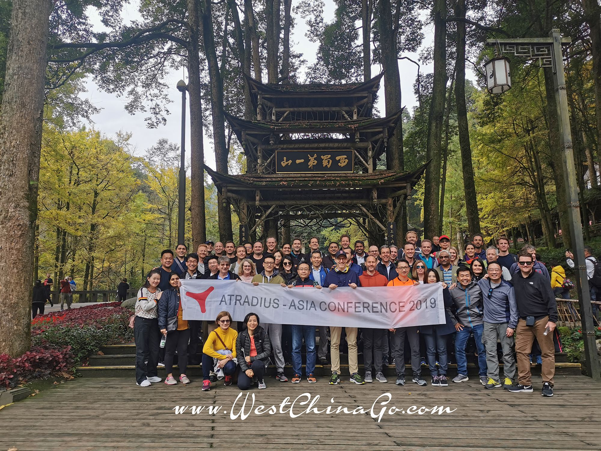Mount QingCheng tours