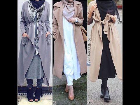 موضة ملابس محجبات كاجوال Hijab Outfits 2017 Casual Hijab Fas Fashion Couture Coat