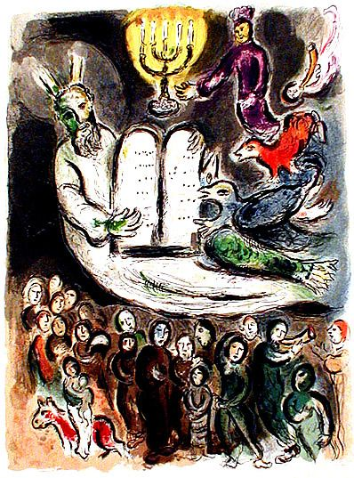 At Sinai The Mountain Of God Marc Chagall Jewish Art And Paintings