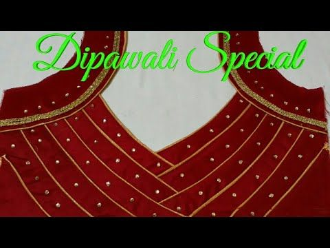 Rup Fashion Point 3 Inch Sleeves Baju आस त न Youtube Blouse Designs Blouse Work Designs Sleeve Designs
