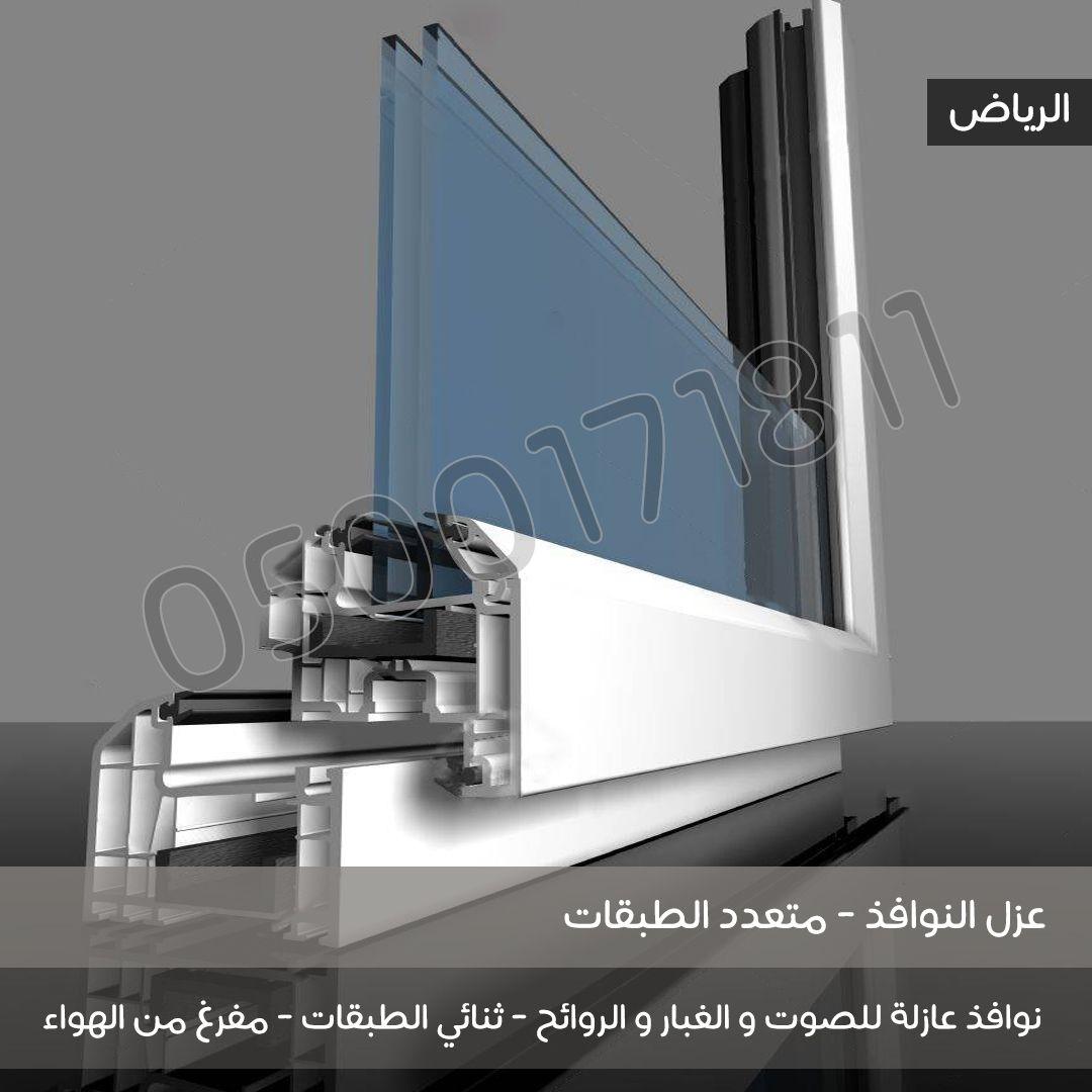 نموذج شباك عازل للصوت Electronic Products