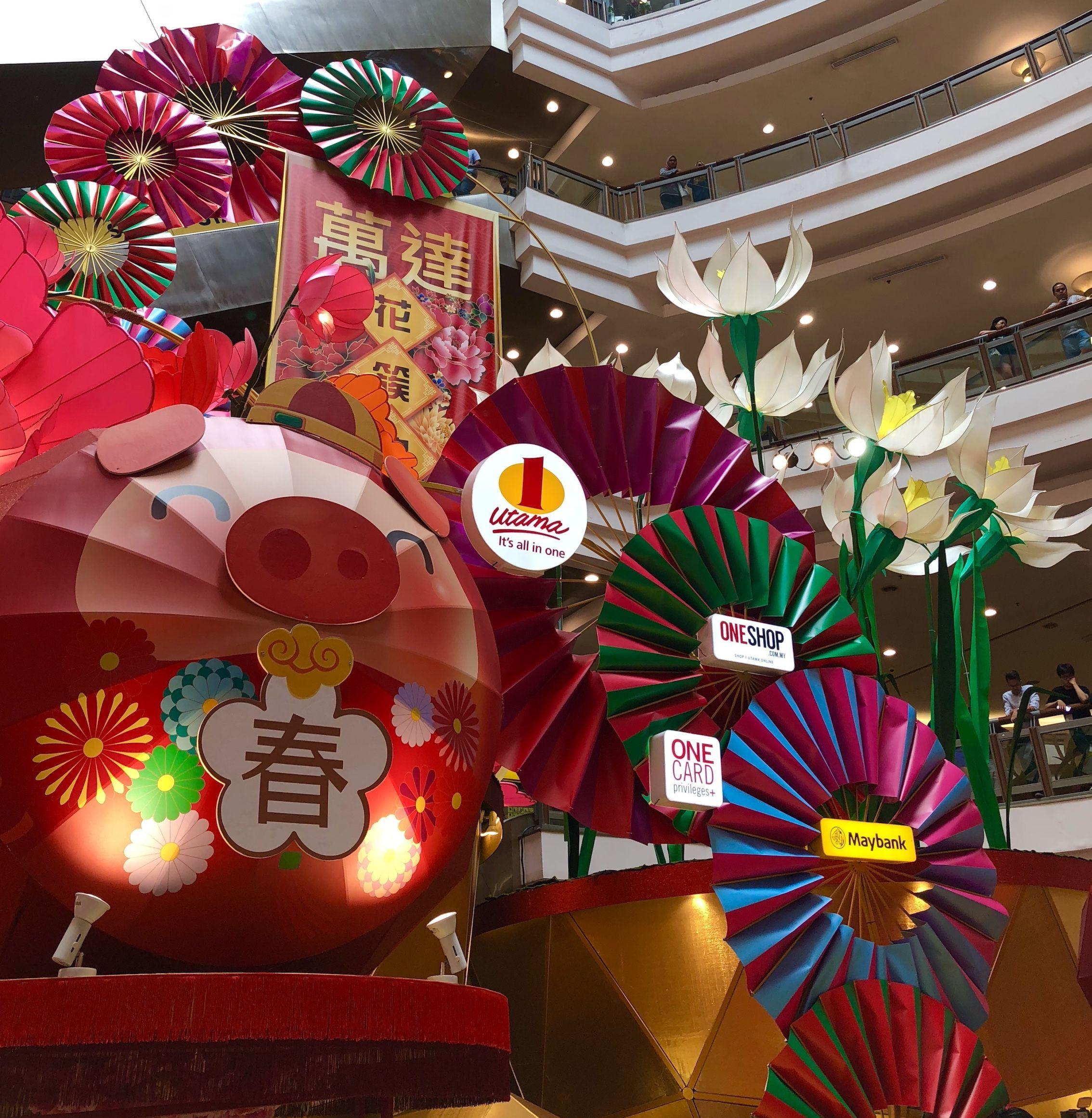 1 Utama Shopping Centre, Malaysia_Lunar New Year 2019_7