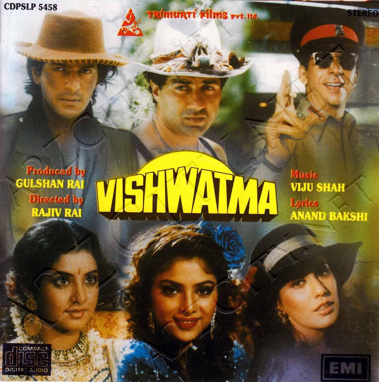 Vishwatma 1991 Flac Bollywood Movie Songs Audio Songs Movie Songs