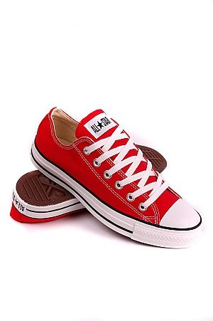 c4749e18 Converse.Store $29 on in 2019 | Shoes | Red converse, Shoes, Red shoes