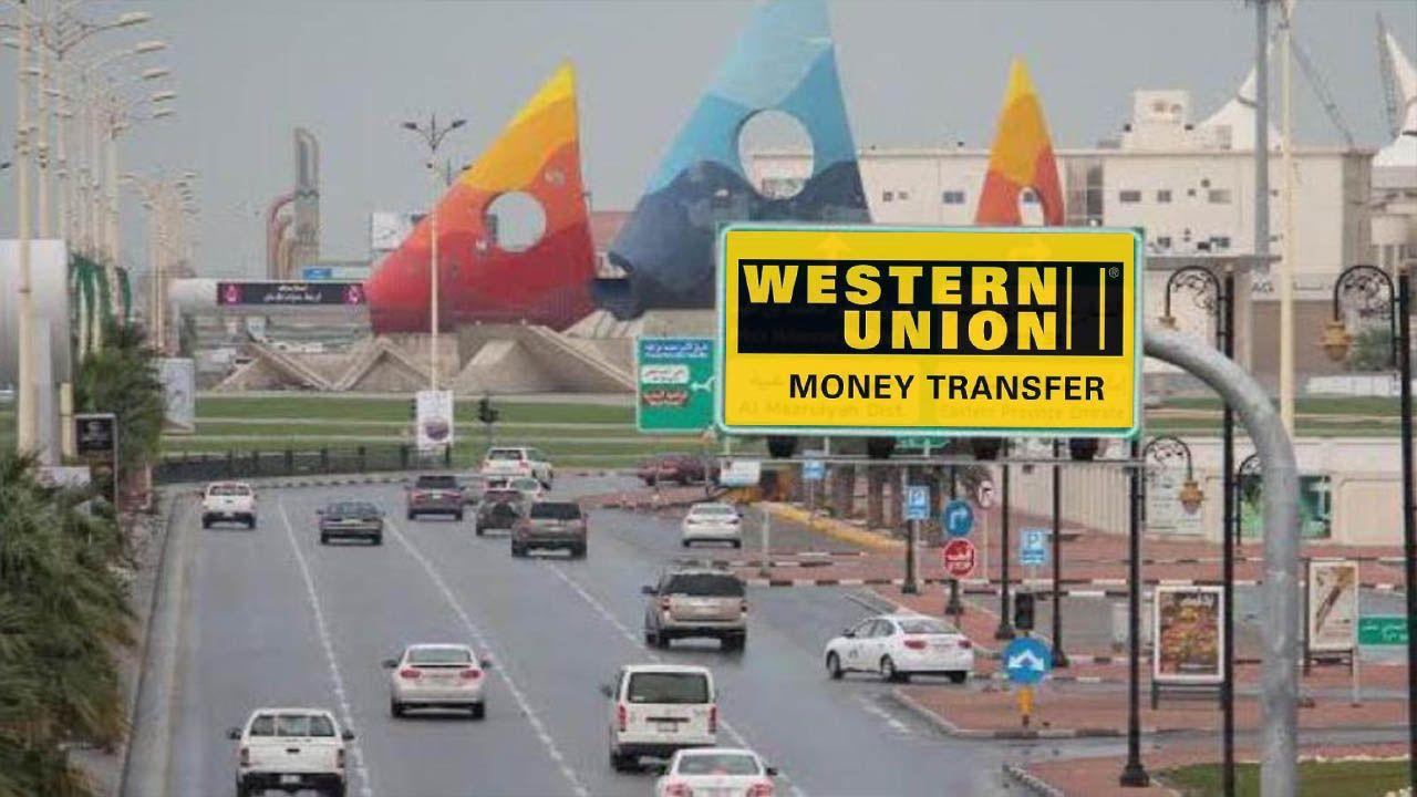 ويسترن يونيون الجوف السعودية العناوين ارقام الهاتف اوقات دوام Money Transfer Money Westerns