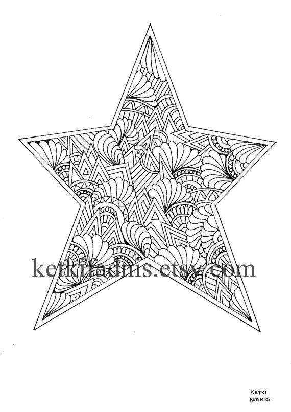 Christmas Star Coloring Page Instant Pdf Download Digital