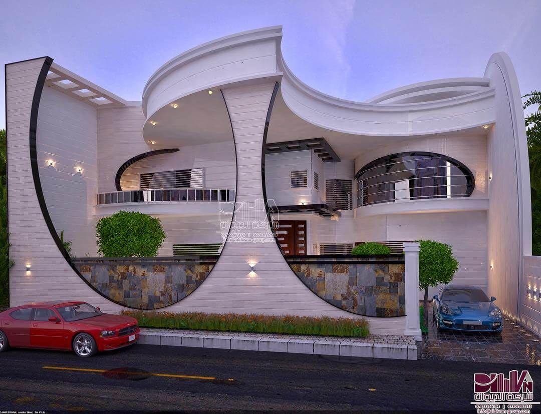 47++ Beautiful modern house ideas in 2021