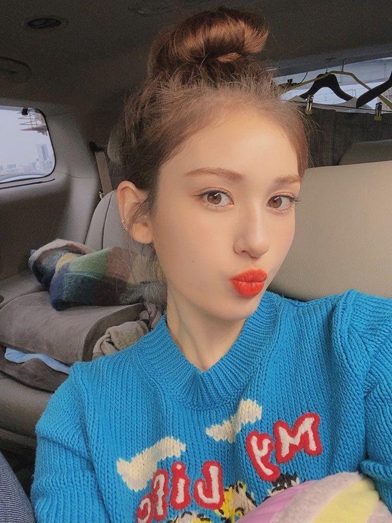 #Somi - Jeon Somi 전소미 di 2020 | Jeon