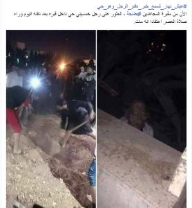 حقيقة العثور على رجل حي داخل قبره بمدينة طنجة News