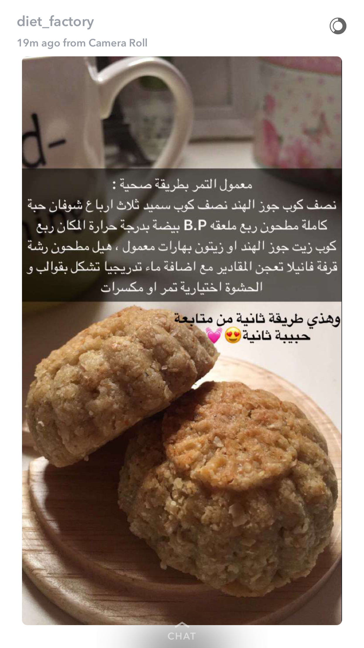 Pin By Amal Moe Sabr On Healthy Recipes Food Drinks Dessert Coffee Drink Recipes Cooking Recipes Desserts