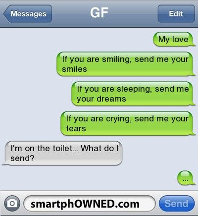 Funny Text Messages To Send A Girl
