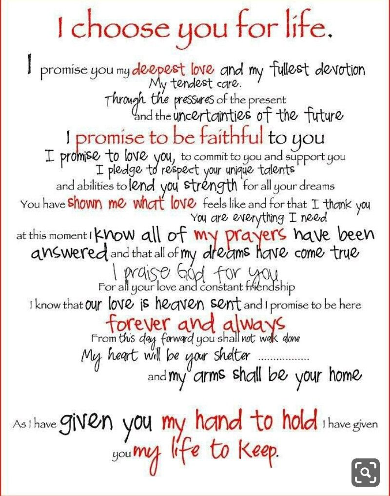 I Promise Wedding Vows That Make You Cry Wedding Vows To Husband Wedding Quotes