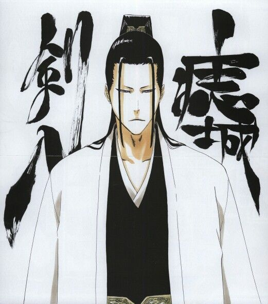 Soya Azashiro Kenpachi Spirits Are Forever With You 8th