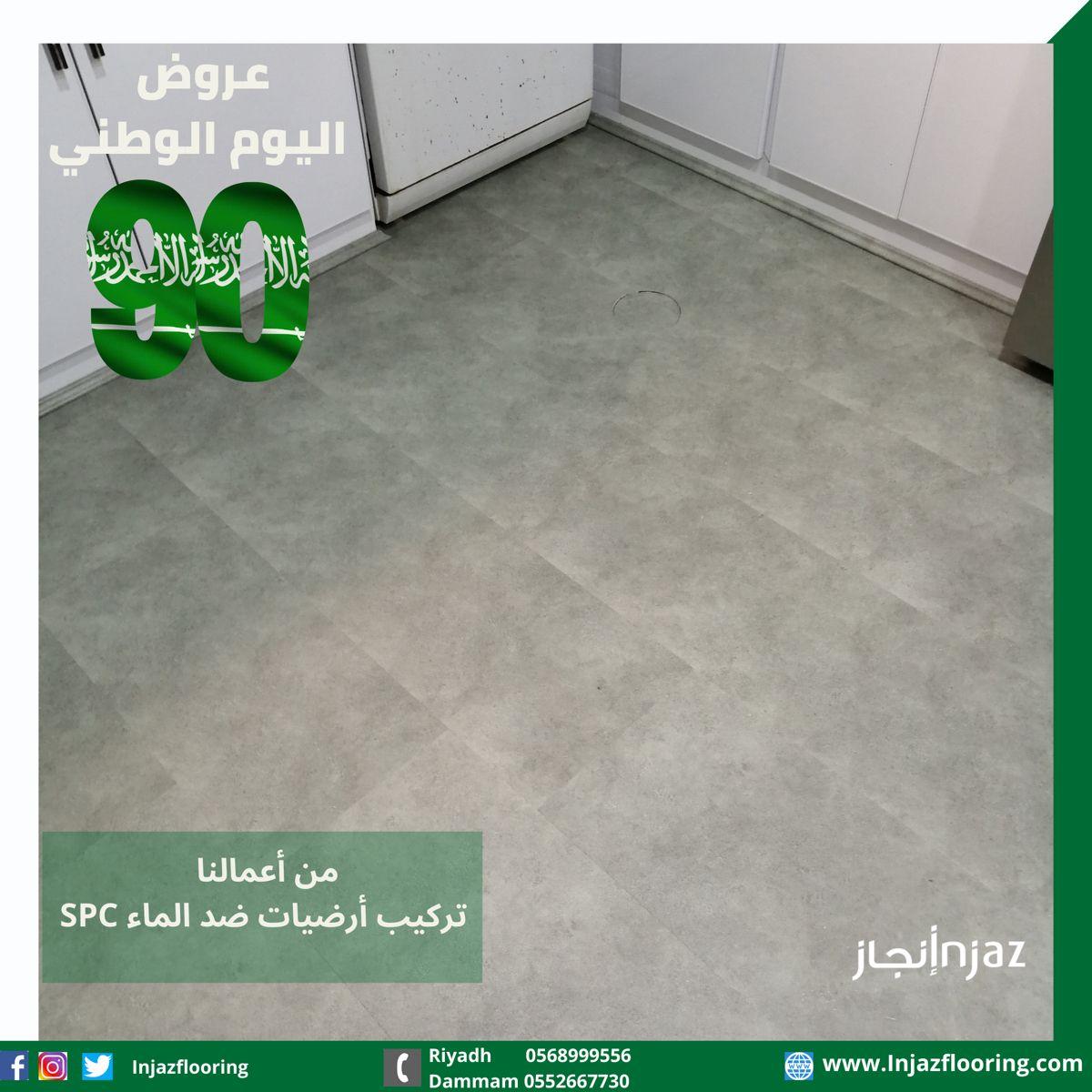 من أعمالنا تركيب أرضيات ضد الماء مناسبة للمطابخ و الحمامات Flooring Tile Floor Crafts