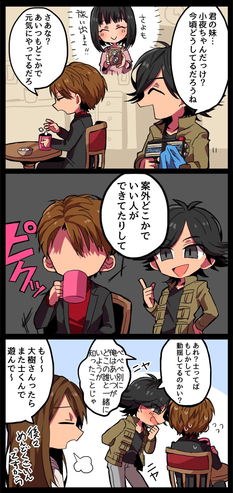 16 むぎめ mugimearms twitter 仮面ライダー イラスト 面白いイラスト レンジャー