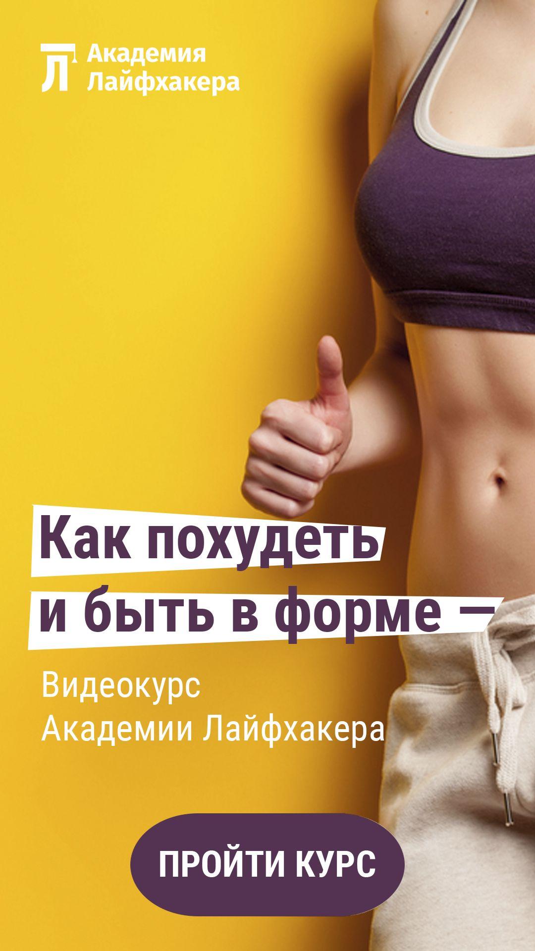 хочу похудеть но нет силы