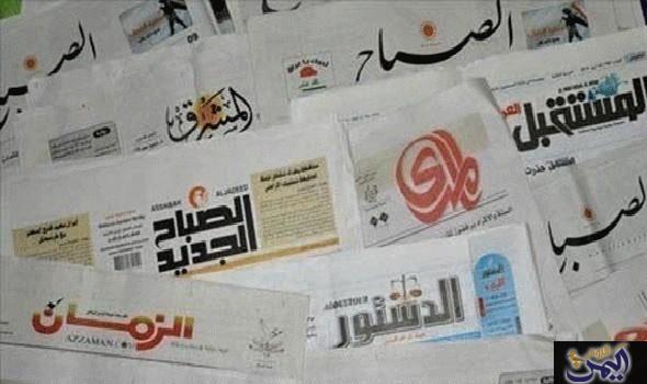 تعرف علي ابرز اهتمامات الصحف السودانية الثلاثاء Bullet Journal Journal