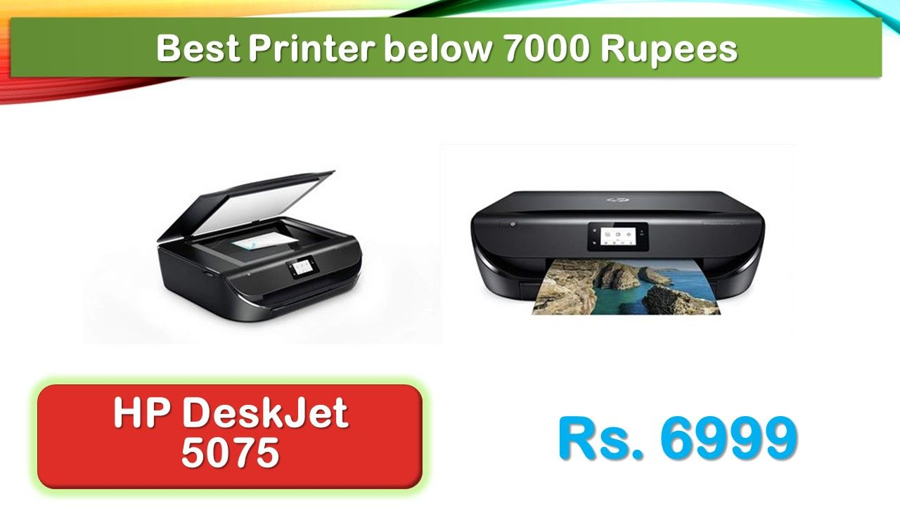 3 Top Multifunction Printers under 7000 Rupees In India