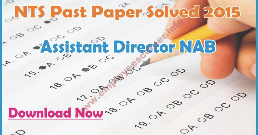 Assistant Director NAB Past Papers Solved 2015 for NTS NAB Jobs in ...