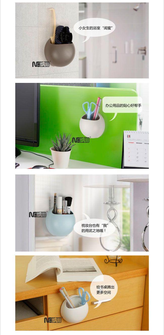 Korean Creative Wall Suction Toothbrush Holder Bathroom Shelf Automatically The Aircraft Finishing Storage Rack Toiletries