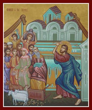 Christ cleansing the Temple icon  | Icons | Psalm 68, Christ