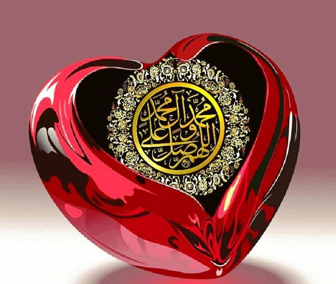 Красивые картинки с именем аллаха и пророка мухаммада, днем