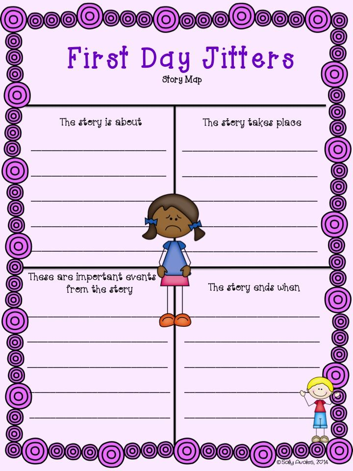 First day jitters activities back to school activities for First day jitters coloring page