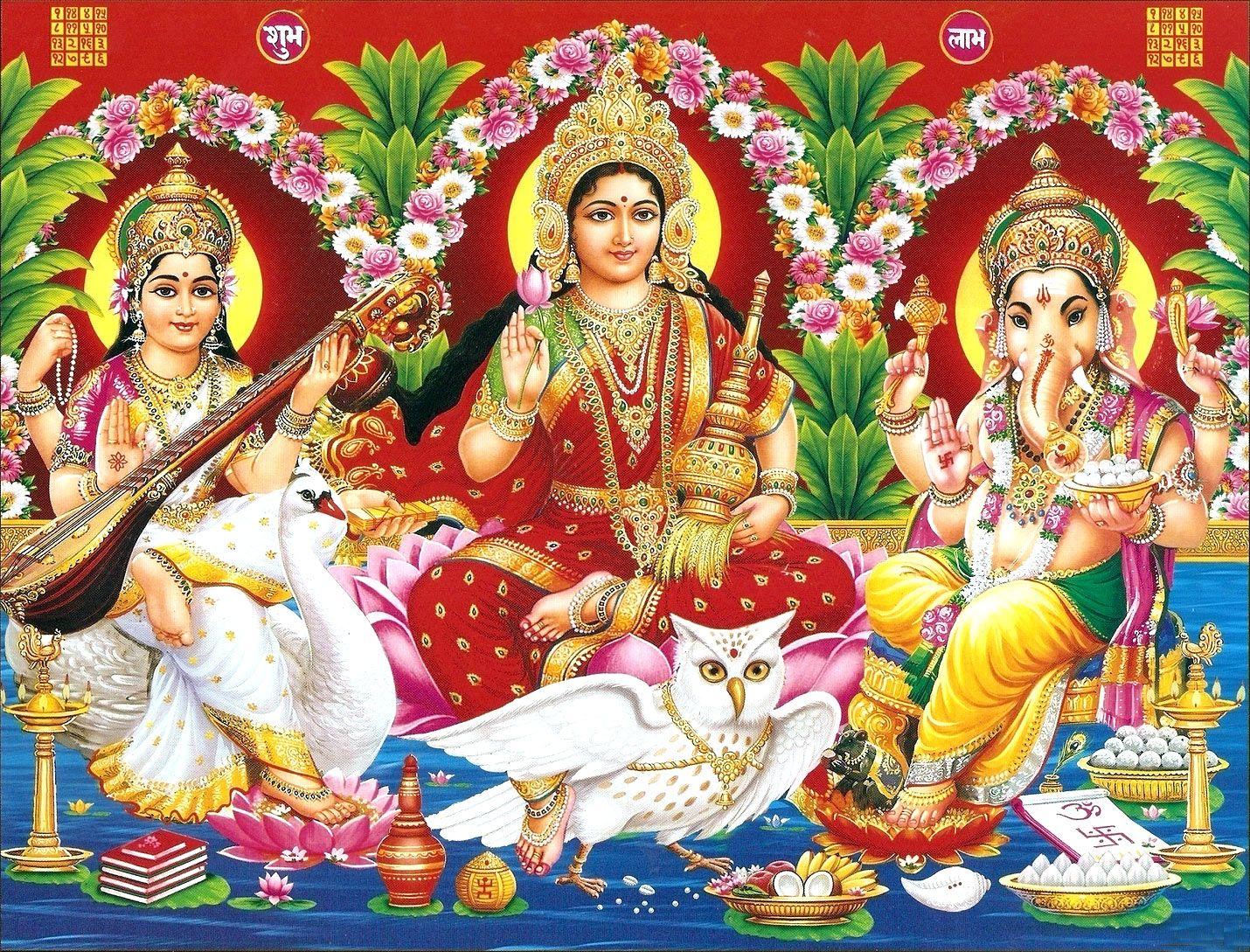 Laxmi Ganesh Saraswati Wallpaper HD Full Size Download