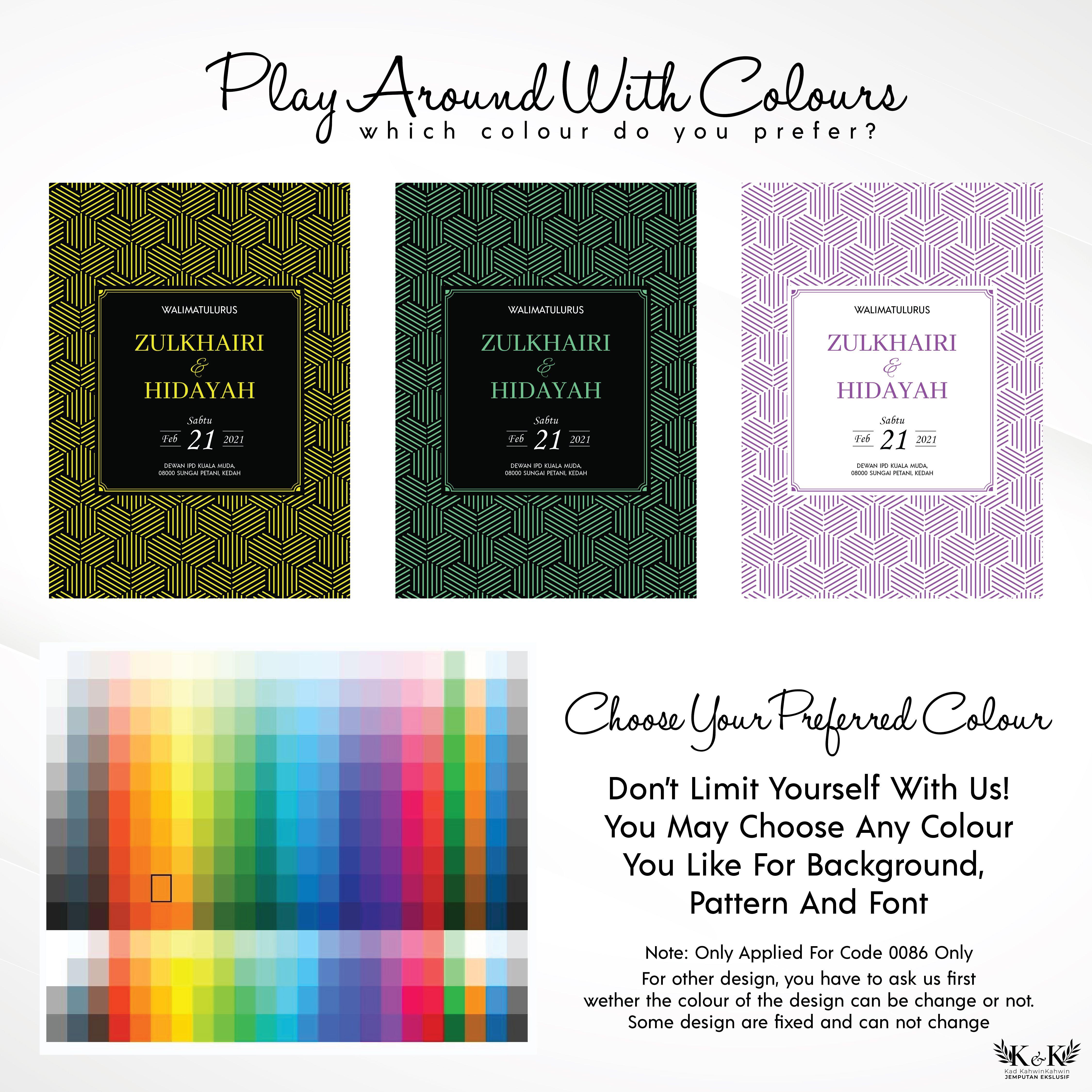 Kad Kahwin Geometrical Seamless Pattern Kad Kahwin Pattern Kad Kahwin Modern Kad Kahwin Colours Pattern