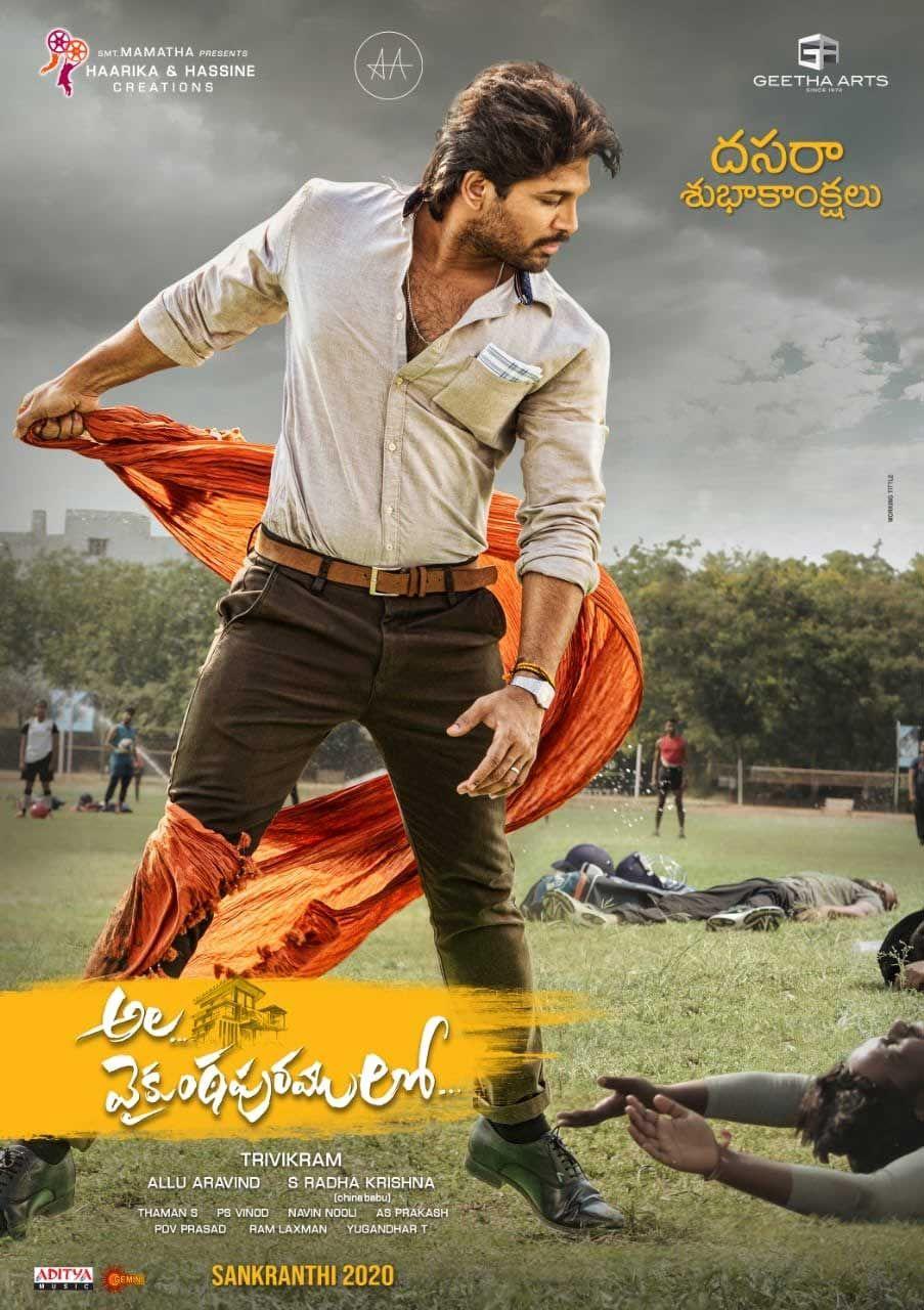 Allu Arjun In 2020 New Poster Allu Arjun Images Latest Movies