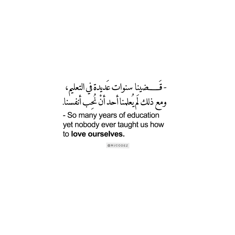 Pin By Ali Mirza On Arabic English Quotes N Pretty Words Inspirational Quotes Pictures Famous Love Quotes Life Quotes Deep