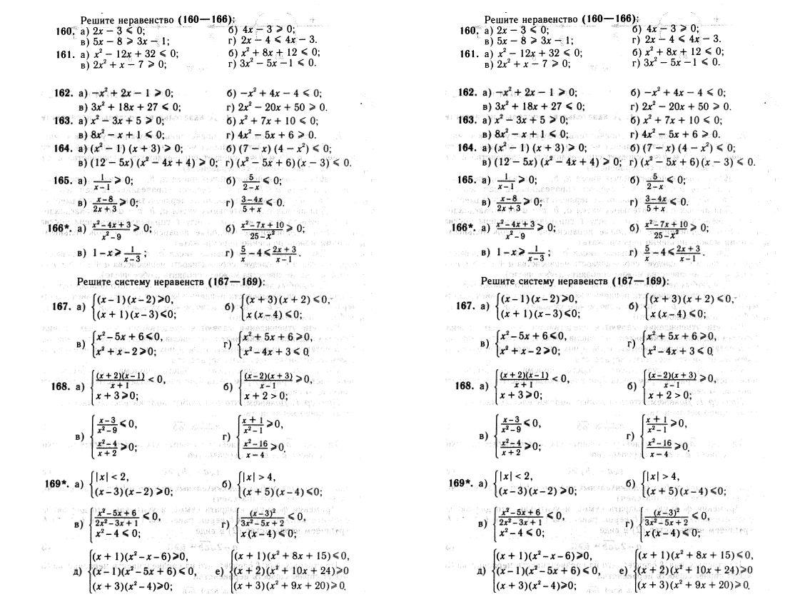 Решение по английскому язык класс кондаков страница урок  Решение по английскому язык 5 класс кондаков страница79 урок