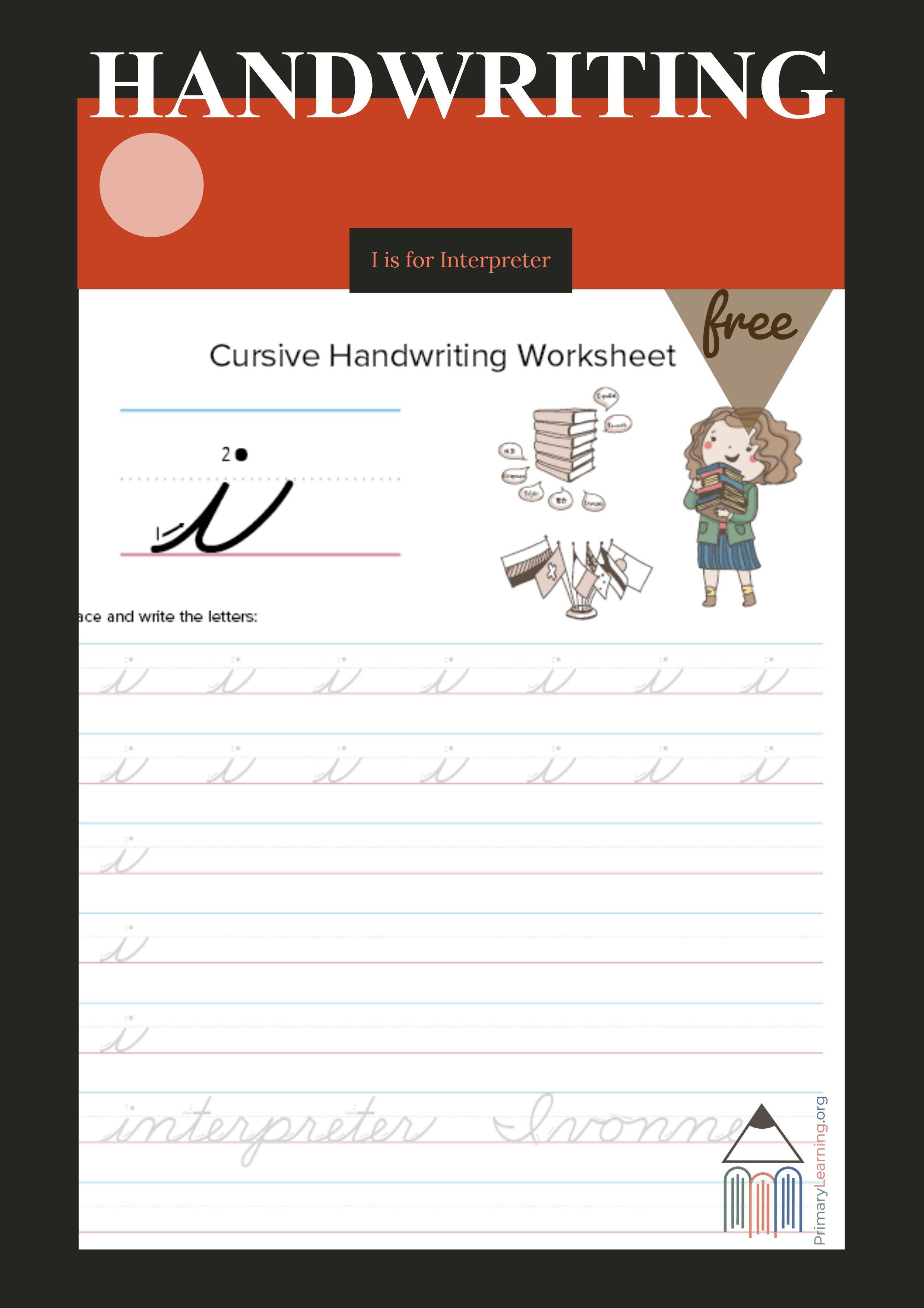Lowercase Cursive I Worksheet