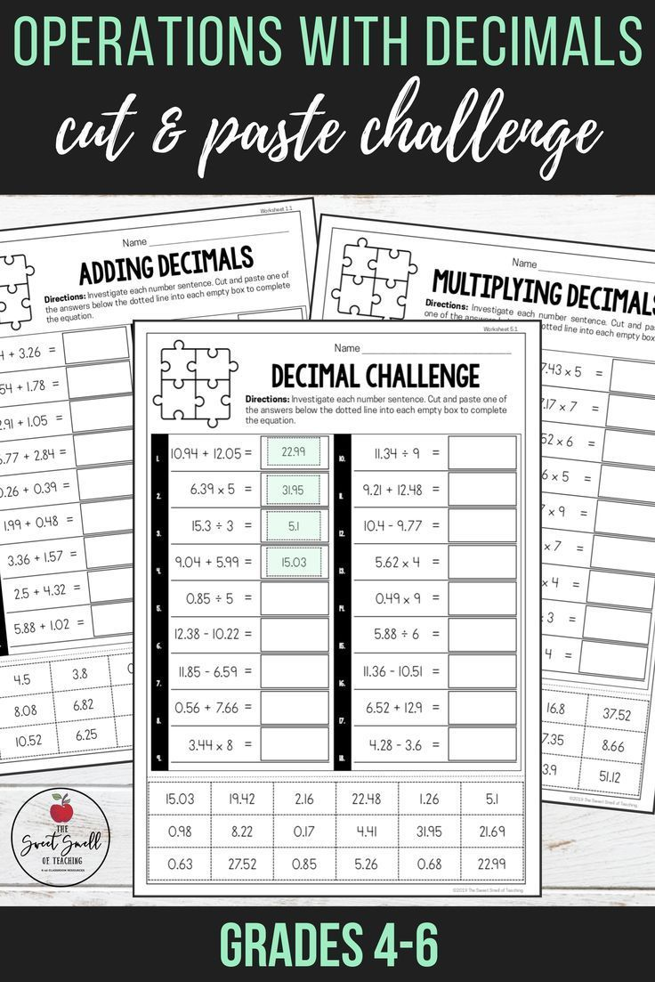 Operations with Decimals Differentiated Worksheets