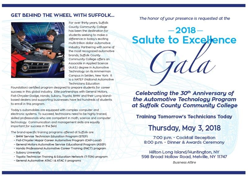 You Are Invited 2018 Salute To Excellence At Hilton Long Island Huntington Community College Suffolk County You Are Invited