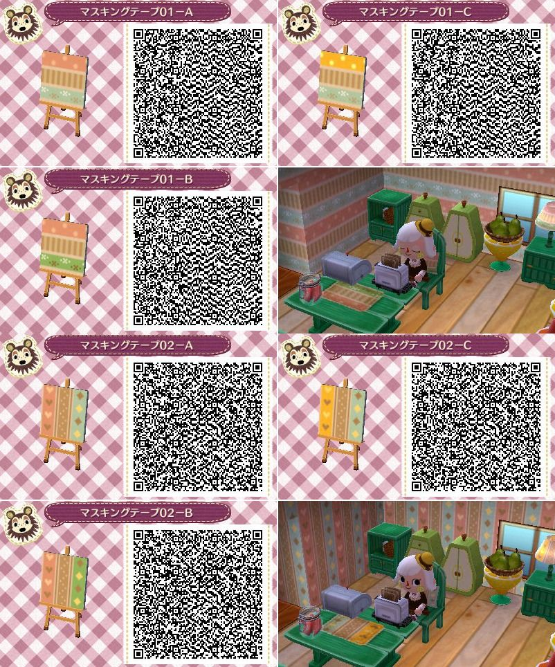 Assorted Wallpaper Furniture Qr Codes Acnewleafdesigns Full